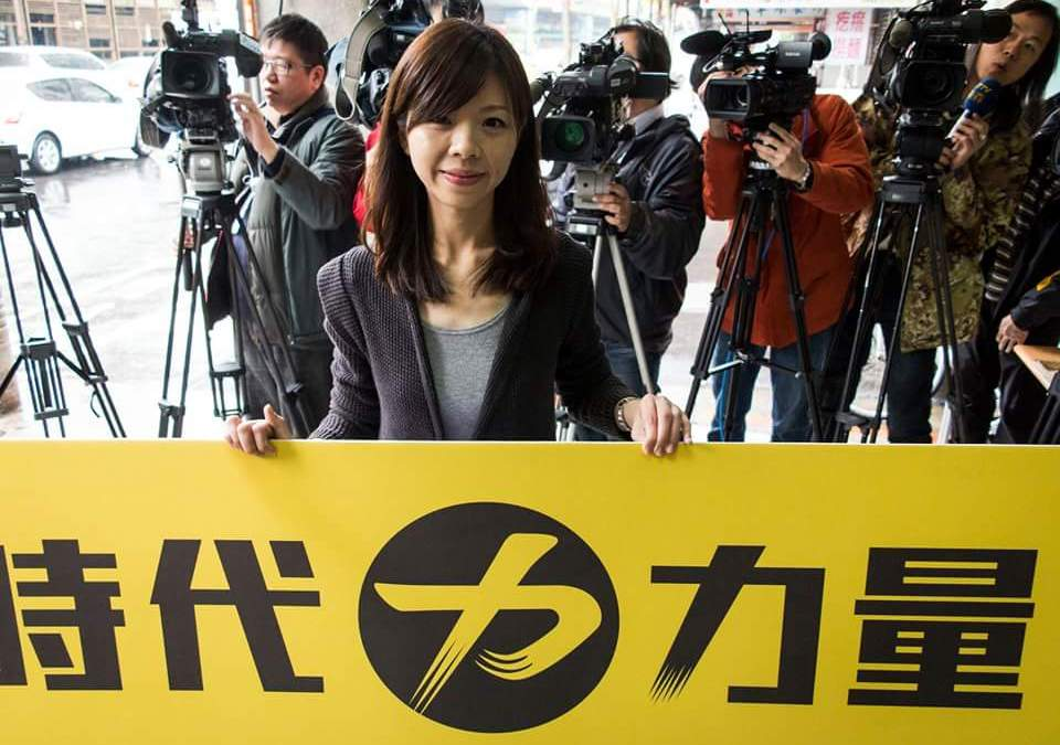 10 Legislative Races to Watch in Taiwan's Elections
