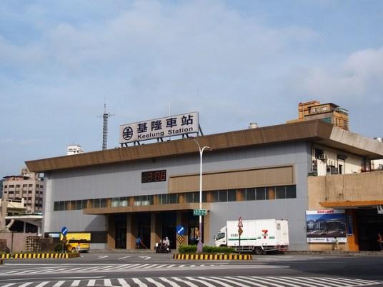 今日基隆車站 (出自秋惠文庫)
