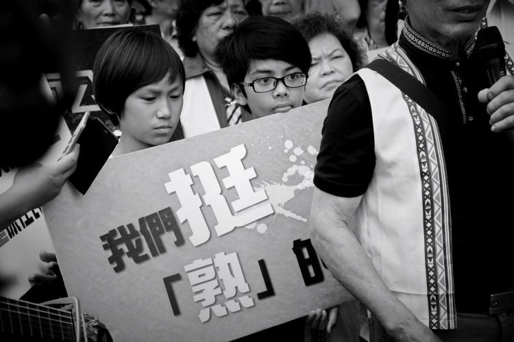 What's Tsai Administration's Real Pingpuzu Challenge?