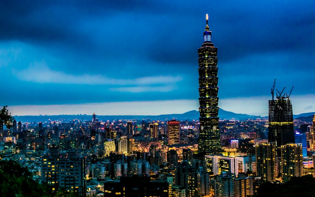 Soft, Plastic, Love: Taiwan Uniquely