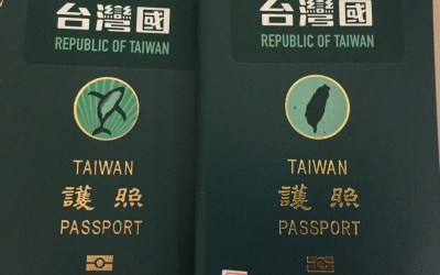 Awareness-Raising is Key to Successful Immigration Reform in Taiwan
