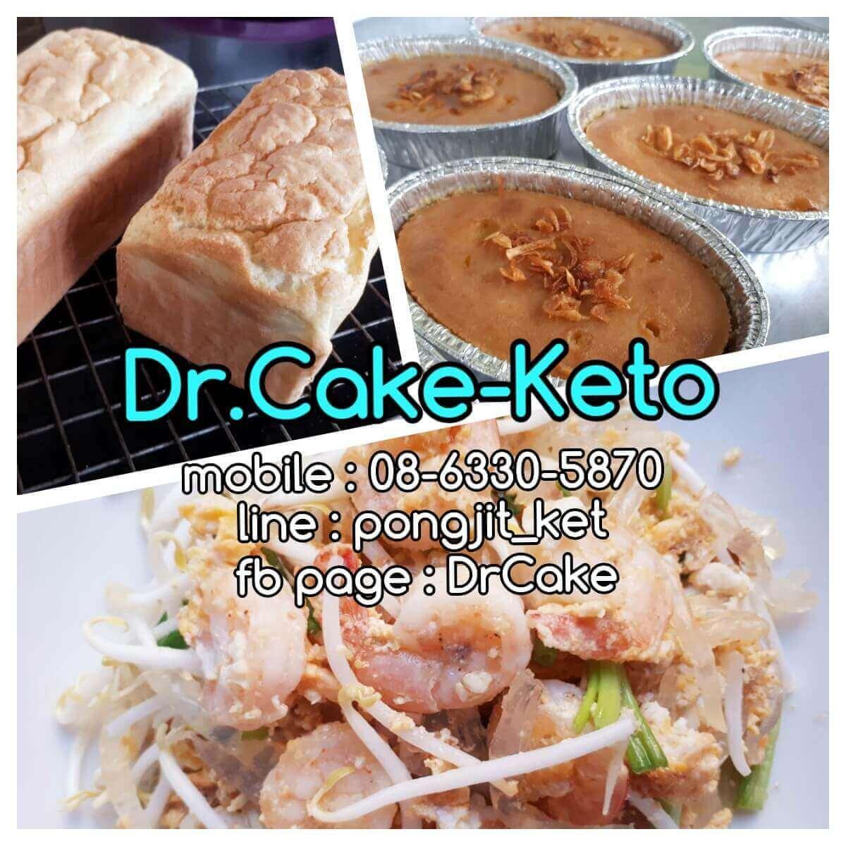 Dr.Cake