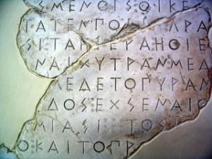 Learn New Testament Koine Greek Teach Yourself Tips