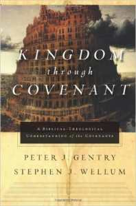 Kingdom Through Covenant MP3 Lectures with Dr. Peter Gentry