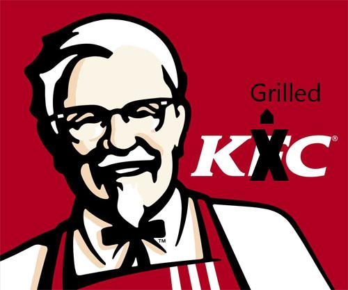 Kentucky Grilled Chicken