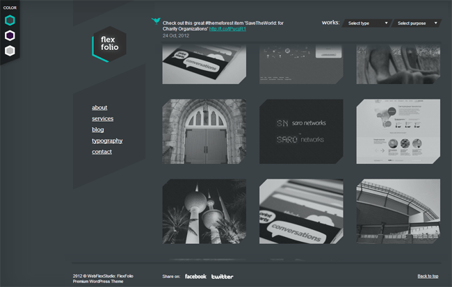 FlexFolio WordPress Theme