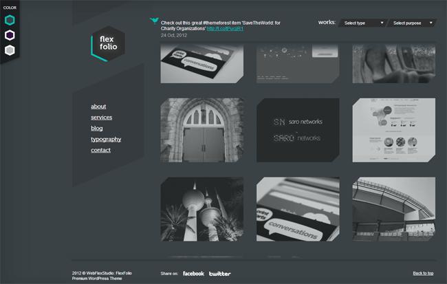 FlexFolio WordPress Theme