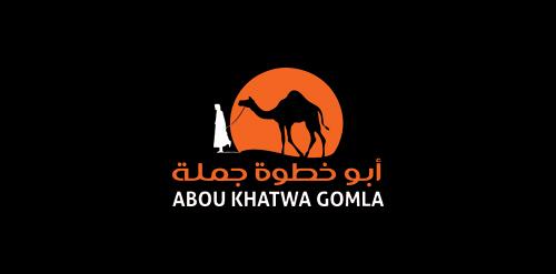 Abou Khatwa Gomla