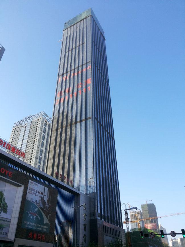Moi Center