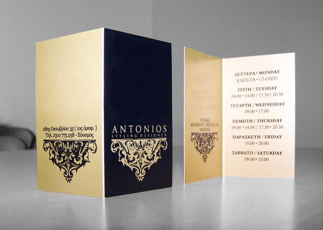 Antonios Business Card