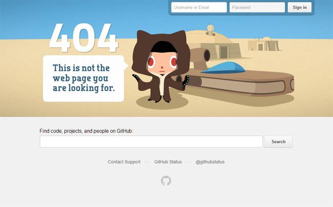 GitHub Error Page