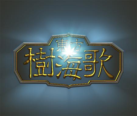 A Game Logo