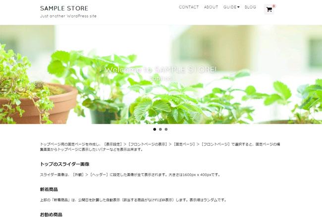 Mamekko Free WordPress Theme