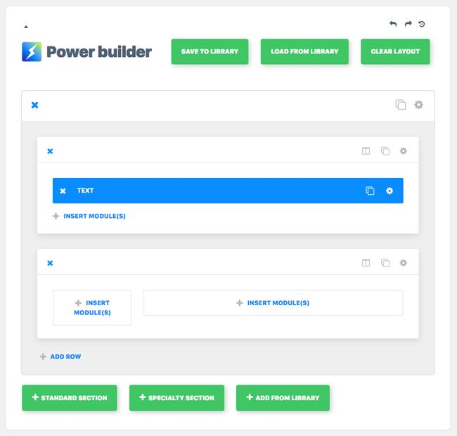 Power Builder Interface