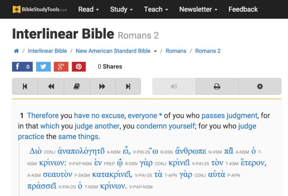 biblestudytools interlinear online bible study site