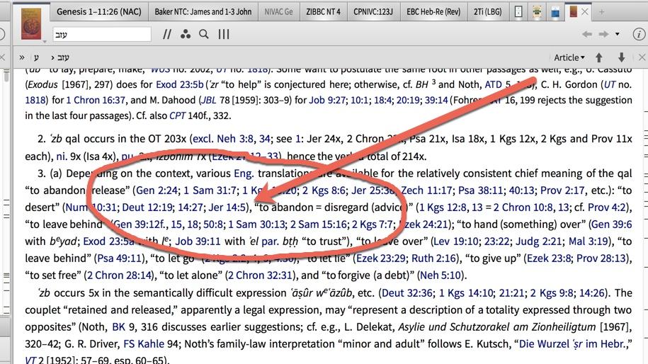 10 Ways Your Bible Software Needs to Improve