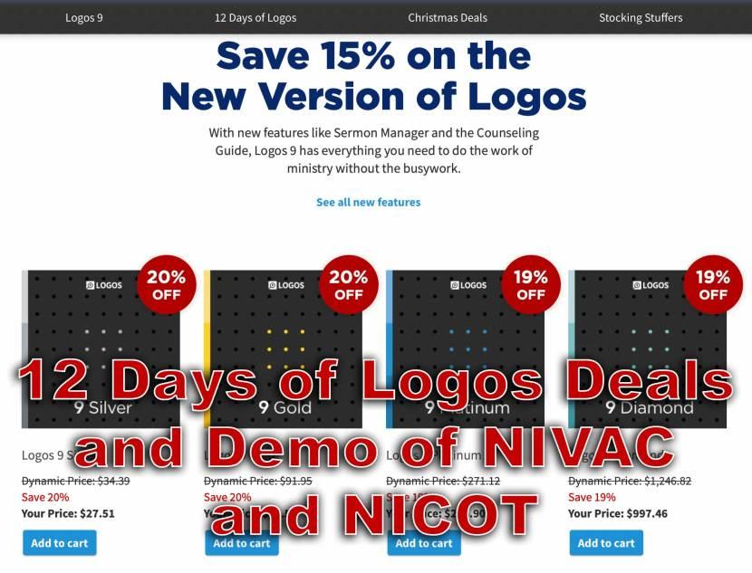 12 days of logos