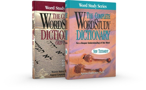 complete word study dictionary ot nt