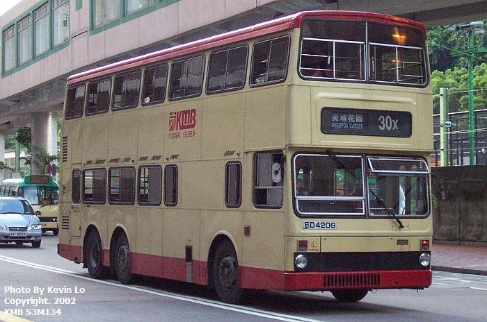 Hong Kong Leyland Olympians