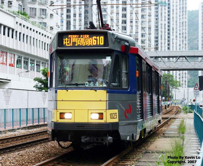 Hong Kong LRT