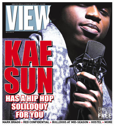 View Magazine Kae Sun Cover by Kevin Thom