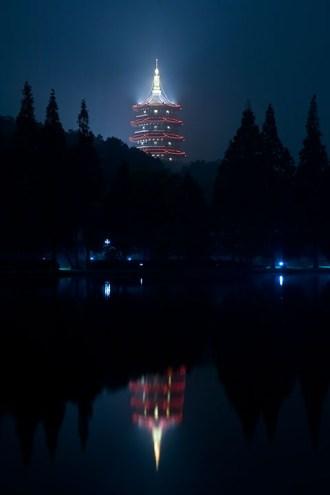 Pagoda above West Lake in Hangzhou.