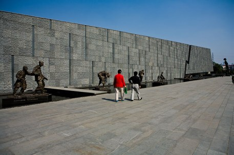 The museum built to commemorate the victims of the Nanjing Massacre of 1937.