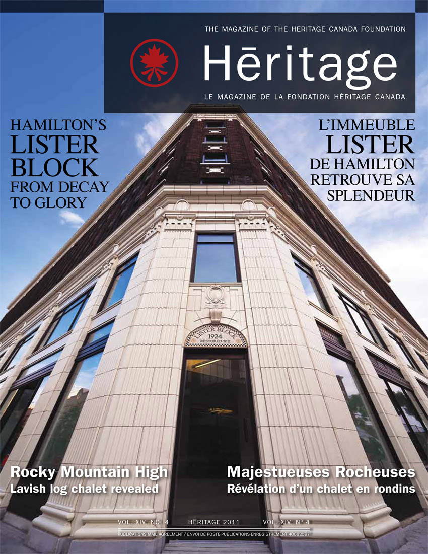 December 2011 cover photo of the Lister Block in Downtown Hamilton by Kevin Thom