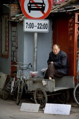 Work for hire - Beijing, China