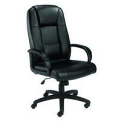 Office Chair Uk Design Website Leather Chairs Real Faux Free Del Trent