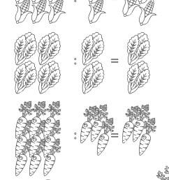 Division Worksheets Grade 2 I Maths - key2practice Workbooks [ 1920 x 1200 Pixel ]