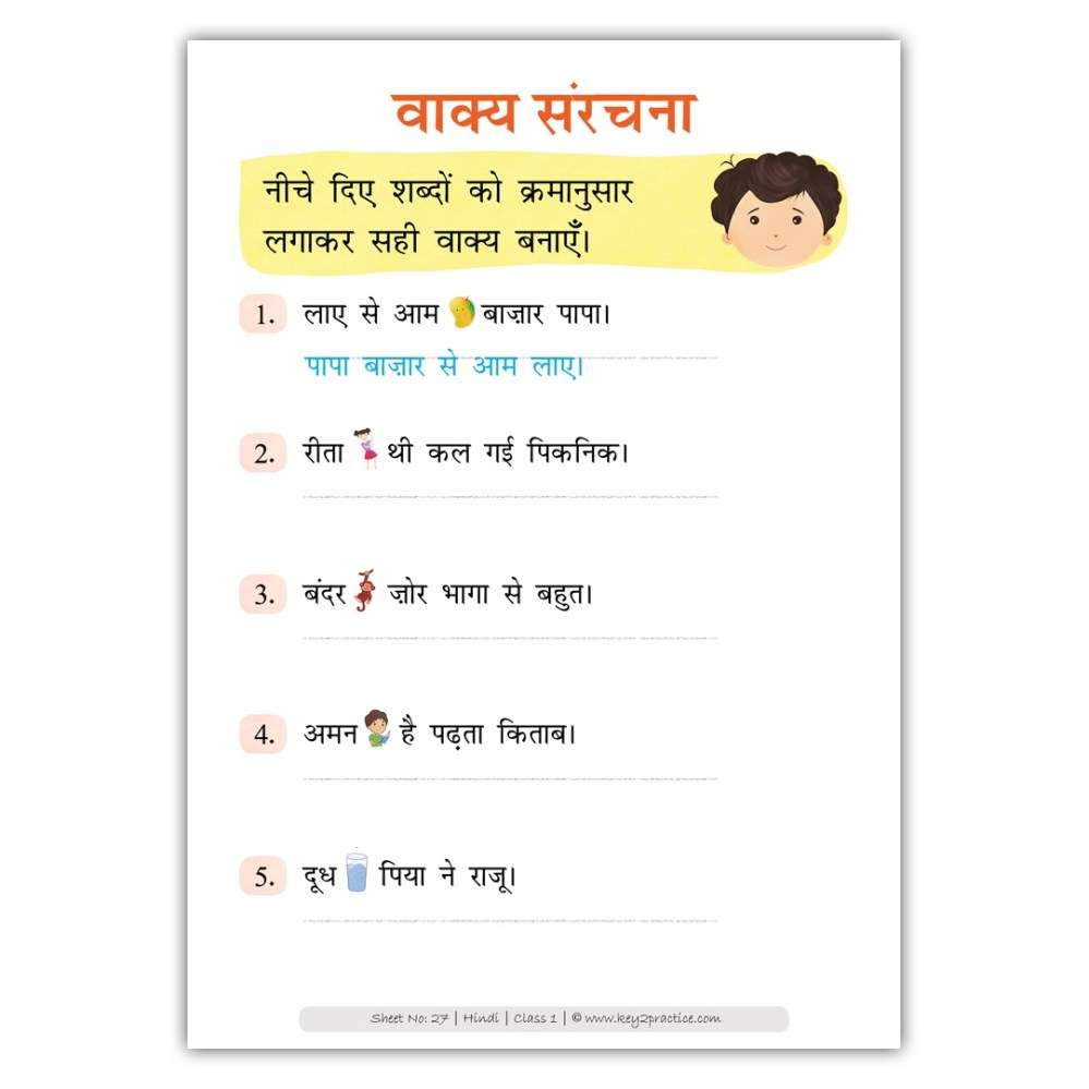medium resolution of Hindi Worksheets For Grade 4   Printable Worksheets and Activities for  Teachers
