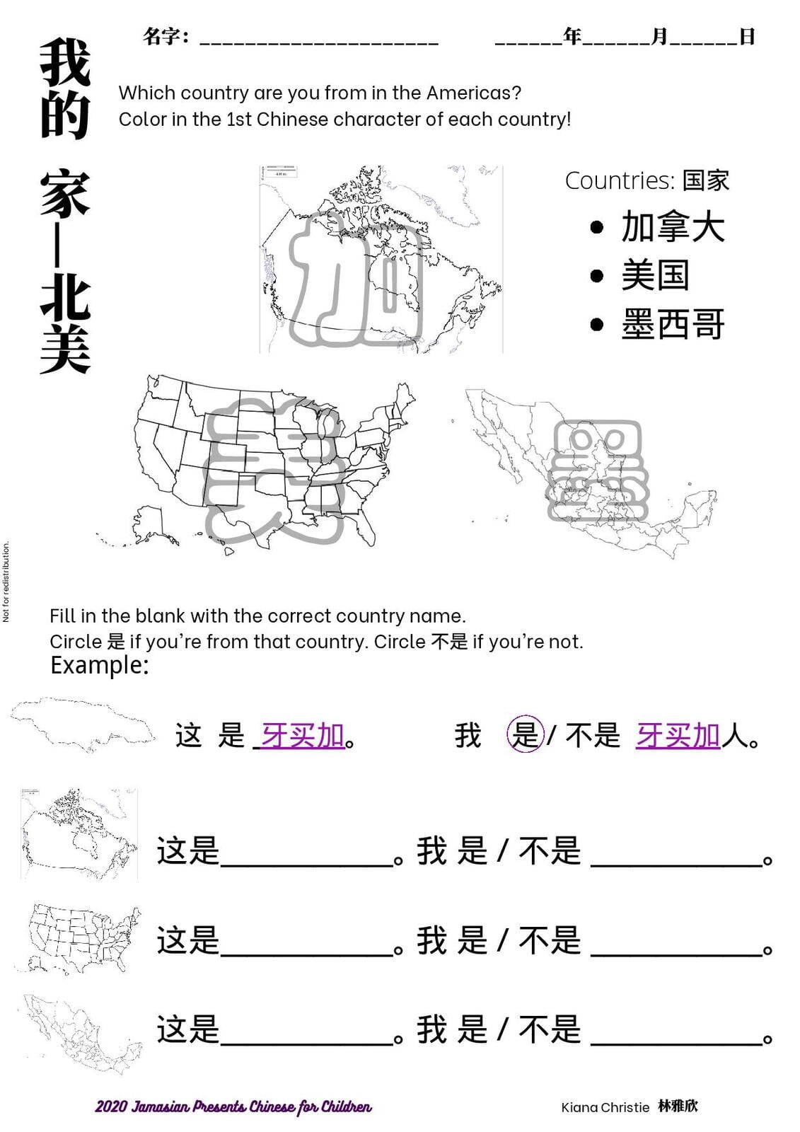 Academic Chinese Classes For Children