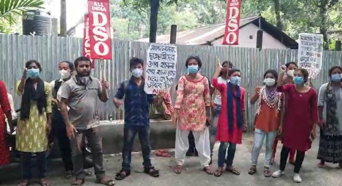 Student Clash At North Bengal Univercity Compound..