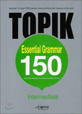 TOPIK Essential Grammar 150 Book