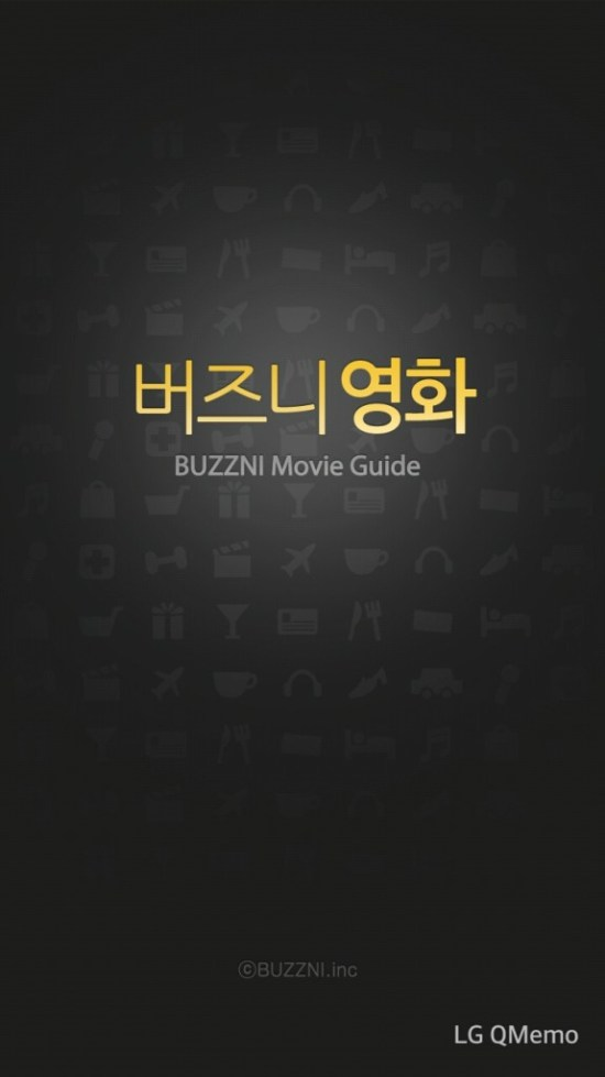 Buzzni splash screen