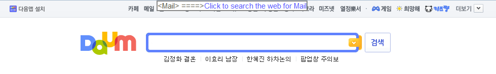 Firefox Hover Translate