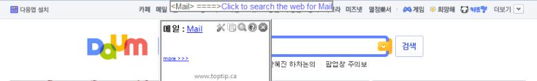 Firefox Wiktionary Translate