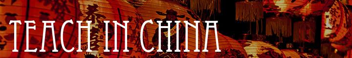 teach-in-china