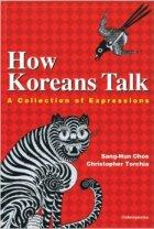 01.18.how-koreans-talk-book