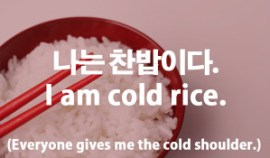 15-cold-rice