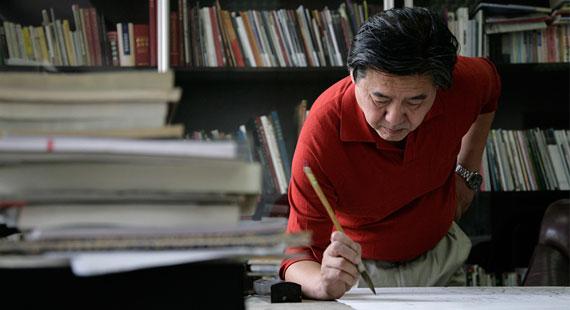 calligraphy-master