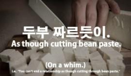 28-cutting-bean-paste