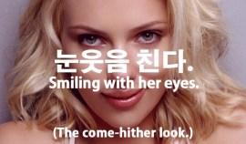 32-smiling-eyes