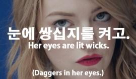 34-lit-eyes