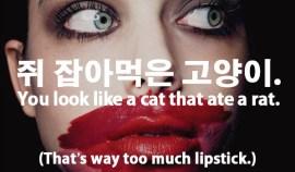 37-lipstick