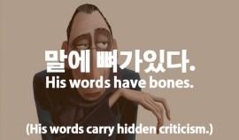 50-hidden-criticism