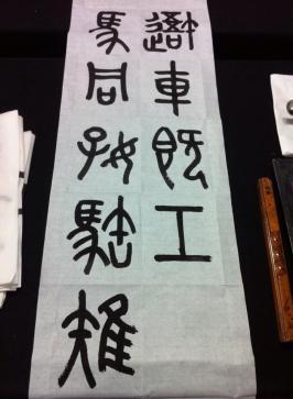 03.13.seoyae1