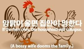 80-bossy-wife