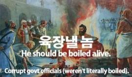 147-boiled-alive